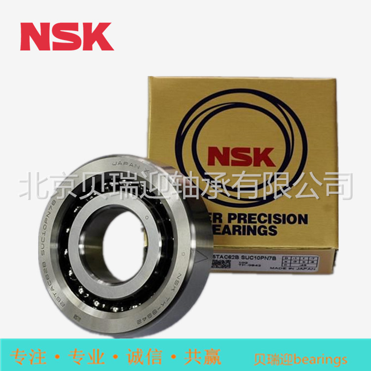 进口NSK75BNR10STYN SULP4超高速角接触球轴承