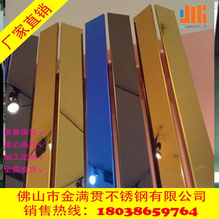 现货厂家彩色不锈钢装饰板 201彩色喷砂不锈钢板 无指纹电镀加工