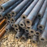 江门无缝钢管|江门无缝钢管供应商|江门无缝钢管批发|江门无缝钢管生产|江门无缝钢管价格