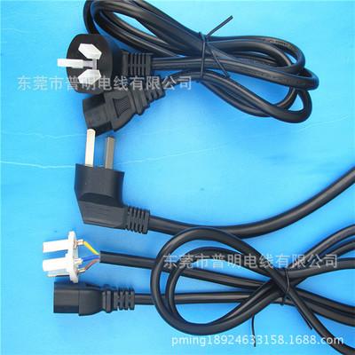高温电源线 橡胶电源插头线