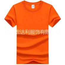 成都T恤衫文化衫广告衫工作服定制