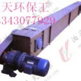 南通提供MS埋刮板输送机生产厂家输送参数