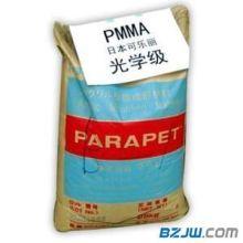 供应PMMA日本可乐丽 GF1000通用级 高流动性 .HR PMMA GF1000批发