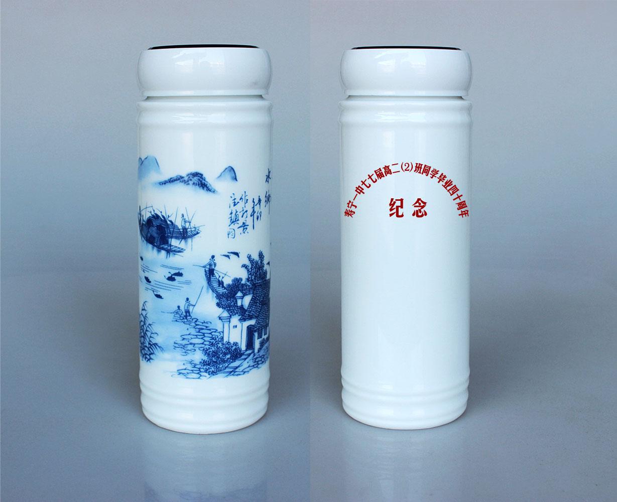 校庆礼品陶瓷保温杯定制 二十周年校庆纪念品保温茶杯