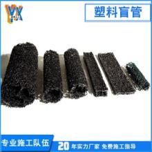 山东厂家直销渗水塑料排水盲管 塑料盲沟管