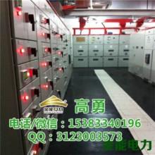 配电室国标HG2949-1999绝缘胶垫多少钱 国标绝缘胶垫 配电室国标绝缘胶垫