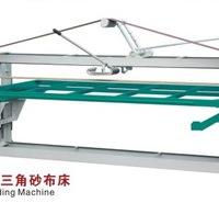 实木家具木工机械三角自动砂布床 木工机械厂家直销