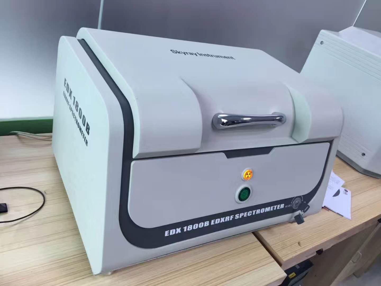 天瑞ROHS环保测试仪器测卤素有害元素厂家直销仪器