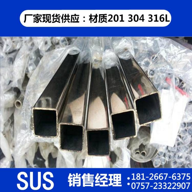 304钢管厂家直不锈钢装饰管 牌号304(06cr18ni9)不锈钢方管 圆管