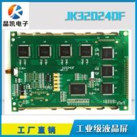工业级5.7寸 320240中文字库触摸屏 320240触摸屏 5.7寸触摸屏 8806控制器