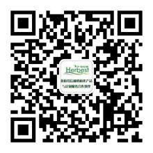 木通皂苷D,川续断皂苷VI,39524-08-8分析对照品价格