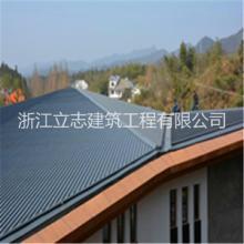 0.8mm铝镁锰屋面板 25-330立边咬合 金属屋面系统   铝镁锰矮立边金屋面板25系列批发