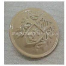 铜夹钮直销 东莞铜夹钮 铜夹钮供应商   铜夹钮