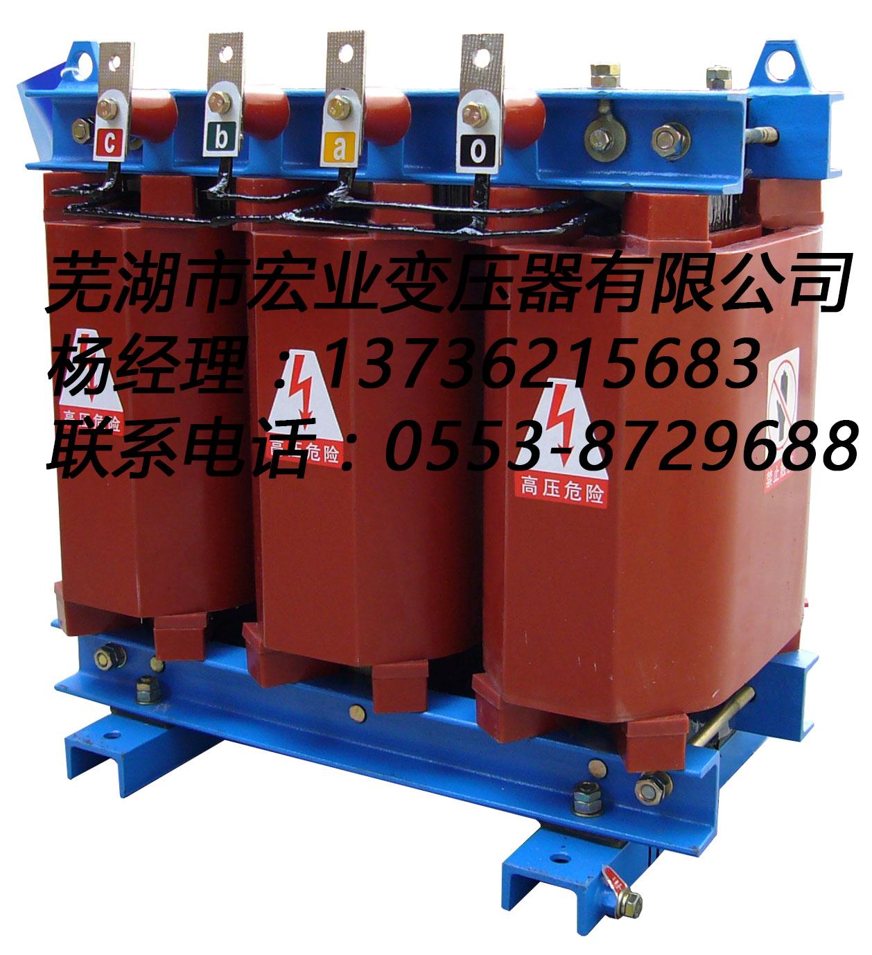 广州GAE1S干变柜三线圈站用变压器SC10-5/10-0.4(0.1