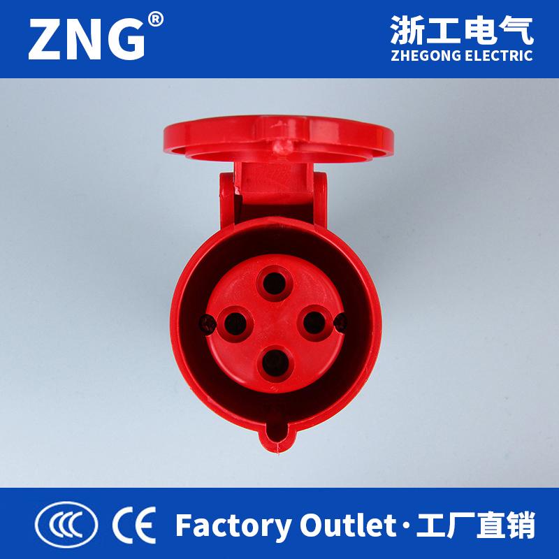 浙工380V四孔32a工业连接器插座 三相4芯32a4p工业插头母座活动式
