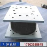 HDR高阻尼天然橡胶支座专业生产