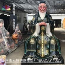 上海孔子雕塑价格 上海孔子雕像图片 上海孔子雕塑厂家批发批发