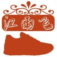 运动鞋 运动鞋厂家 运动鞋批发 运动鞋价格