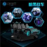 vr虚拟现实游戏设备暗黑战车9DVR6人座多人战机9Dvr体验馆设备