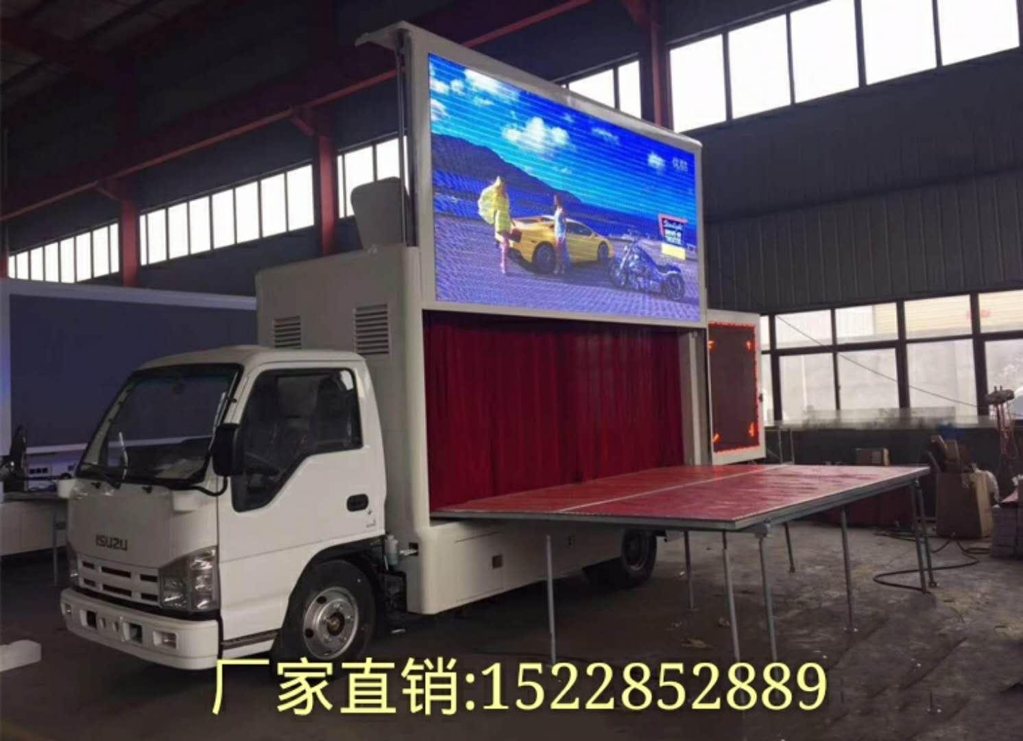 湖北厂家直销LED五十铃广告车