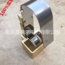 销售佳木斯YRKK电机刷握、刷架YKK、YAKK电机铜质刷握、刷架