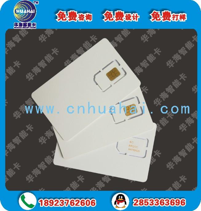 手机测试卡  NFC测试卡  GSM测试卡  厂家直销