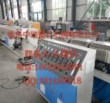 PPR管材生产线设备  PPR管材生产线设备