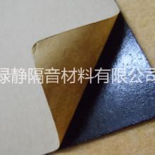 供应箱体墙体隔音用2.0厚度自粘过膜沥青阻尼隔音板 沥青背胶自粘阻尼隔音板批发