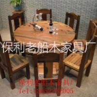 老船木圆形餐桌实木中式古典餐厅家具餐台沉船木圆形吃饭桌椅组合