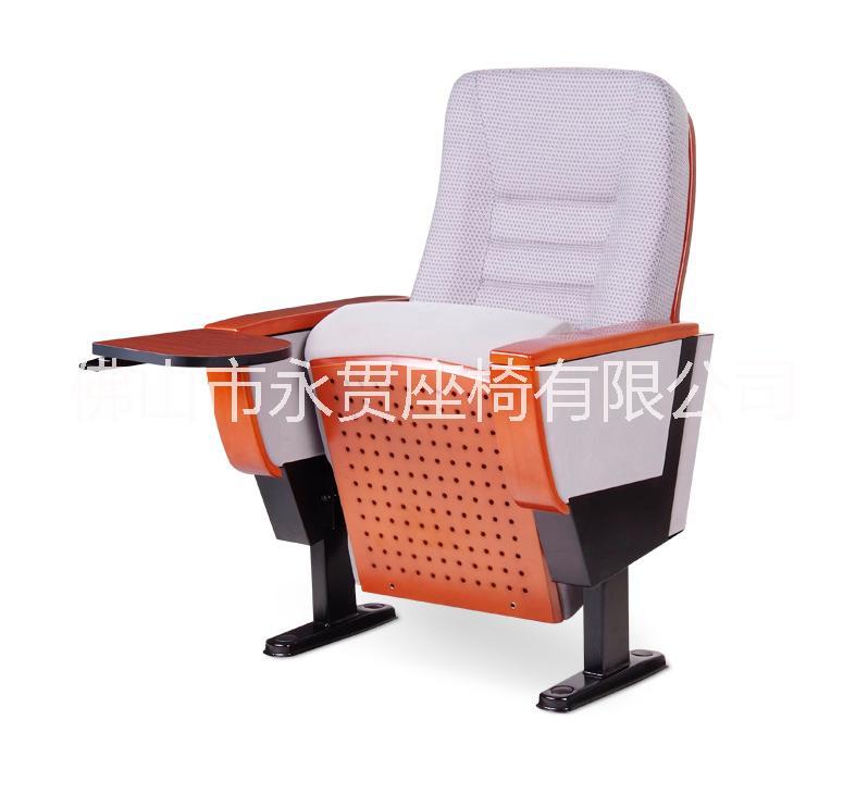报告厅座椅图片/报告厅座椅样板图 (1)