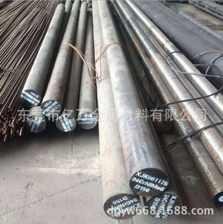 现货供应日标 S55C优质碳素结构钢 库存充足