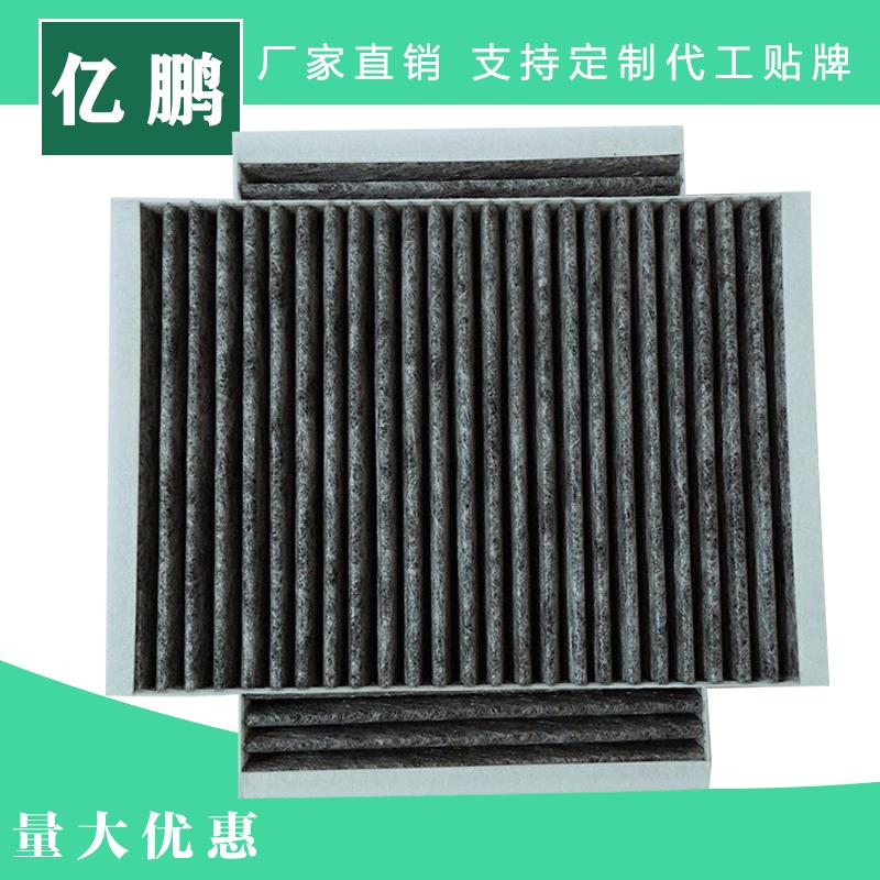 奔驰S300 空调滤芯  S320 S280 S450 S500 S600 汽车空调滤清器 空调格