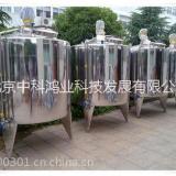 北京車用尿素溶液生產設備洗衣液生產設備生產廠家