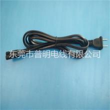 平衡车充电插头线 八字尾连接插头线 平衡车插头线批发
