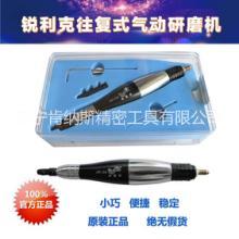 台湾锐利克AR-06气动超声波前后振动锉刀机气动工具抛光锉 锐利克AR-06抛光锉