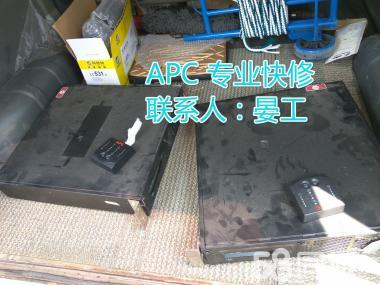 佛山APC UPS电源维修 APC 不间断电源维修  apc ups电源维修价格