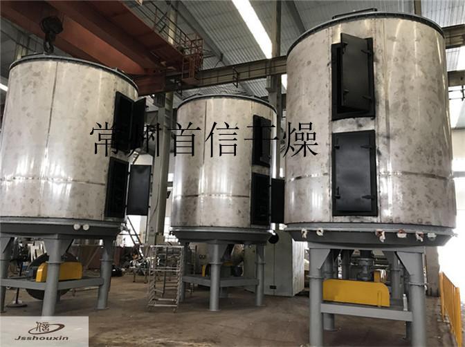 脱硫石膏磷石膏 脱硫石膏磷石膏盘式干燥机
