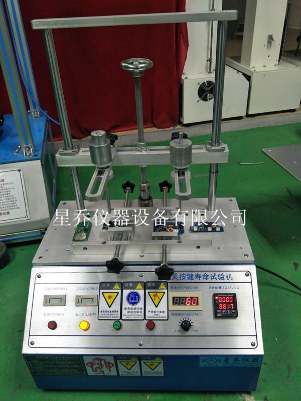 电路板按键机 开关按键老化试验机 电子产品开关按键测试机 插卡取