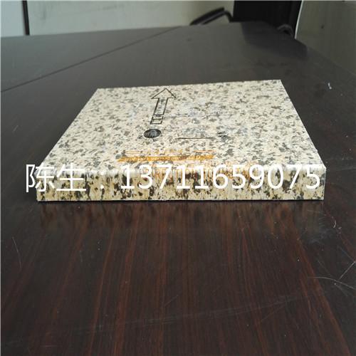 天津石纹铝蜂窝板隔断行业领先