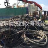 济南回收电缆废旧电缆回收公司 济南回收电缆济南废旧电缆回收公司