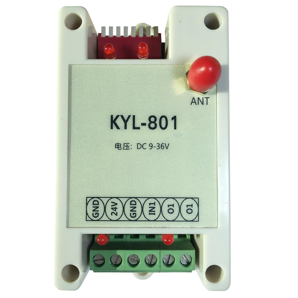 KYL-801L 1路开关量采集器/无线IO/无线接收发射器/可传1-3公里