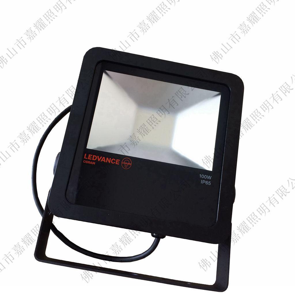 欧司朗 皓睿LED投光灯 70W/100W/150WLED泛光灯