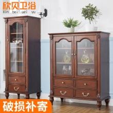 储物收纳柜卫浴橡木高柜定制 美式实木欧式客厅酒柜