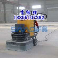 固化地坪新旧环氧地坪混凝土研磨打磨抛光机 研磨机