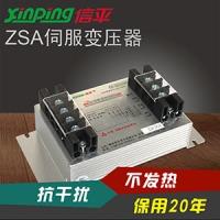 1kw交流伺服专用三相电子伺服智能变压器三相380v转220v 三相电子智能伺服变压器