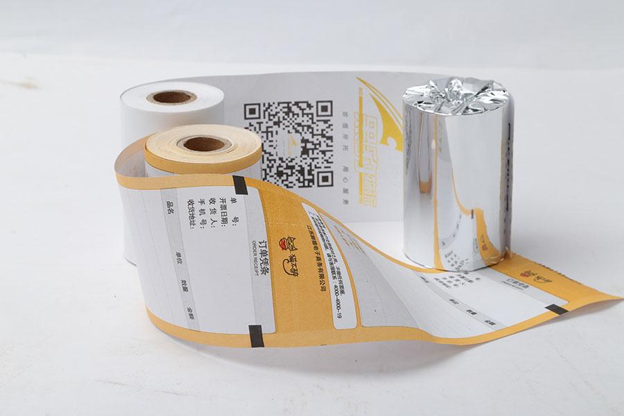河南地磅纸价格    鹤壁地磅纸厂家    地磅纸供应商  地磅纸报价 地磅纸批发
