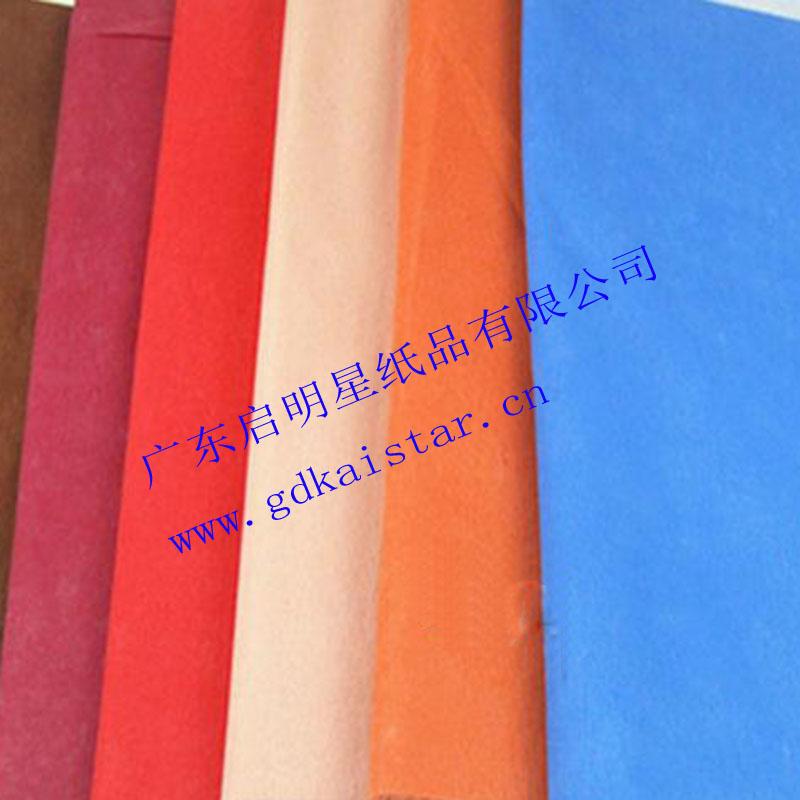 50克鲜花包装纸花束衬纸手工纸卷筒彩色棉纸