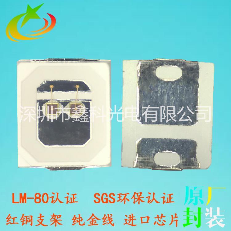 厂家供应led2835双芯0.2W红光 黄光 绿光灯珠混批 led2835红光0.2W灯珠