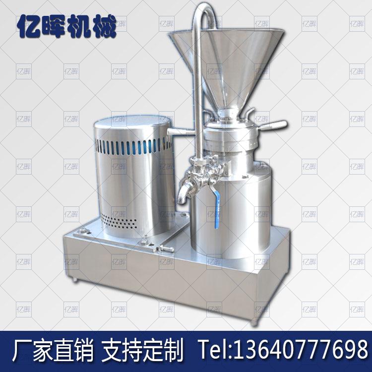 不锈钢卫生级 分体式 胶体磨涂料乳化 研磨机  辣酱 豆类 磨浆机 分体式胶体研磨机