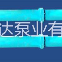 供应天津250ZLD轴流泵厂家/10寸轴流泵